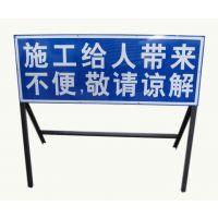 阳江交通设施阳东交通设施 道路维修施工牌指示牌厂家销售 标线划线厂家价钱