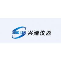 深圳市兴澜仪器有限公司