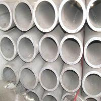 1060毛细铝管,6063薄壁铝管,6061小铝管,超细铝管生产厂家价格