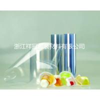 PVC片 PVC卷材 PVC塑料片 透明胶片 片材
