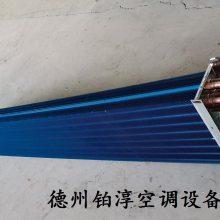 FP风机盘管表冷器生产厂家(已认证)
