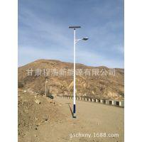武威程浩供应 金昌 古浪 民勤 城市农村8米高太阳能路灯