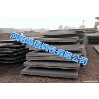 舞钢Q460GJC高层建筑用钢板/中厚板/现货零售/定扎/Q460GJ