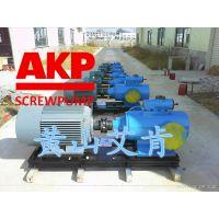 SNH40R54U12.1W2 芳烃油螺杆泵轮胎厂用 AKP