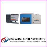 35个试样煤炭定硫仪|连续加样的测硫仪|北京天地首和煤质化验仪器