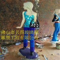 佛山名图专业玻璃钢雕塑厂家 人物玻璃钢雕塑
