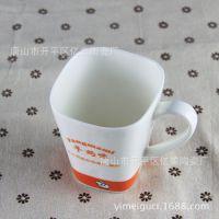 骨质瓷注浆小方杯 唐山正品陶瓷马克杯 可定制广告logo促销礼品