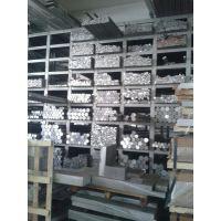 西南铝浙江7A04超高强度铝合金 7A04铝棒