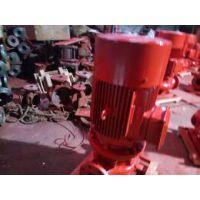 石家庄消防泵XBD5/80-HY电动泵价格。