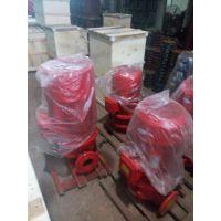 75kw消防水泵XBD7.8/55电动厂家直销