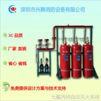 兴舞100L管网七氟丙烷气体灭火系统