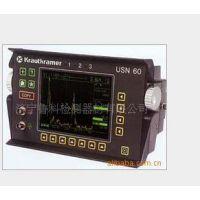 供应USN60超声波探伤仪 数字式超声波探伤仪 便携式探伤仪