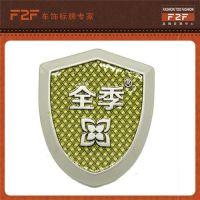 五金标牌_F2F五金标牌(图)_上海五金标牌定制