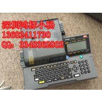 LM-380E打标机_电控箱线管打标机LM-380E