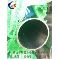 胶南304不锈钢薄壁饮用水管13.72x1.0工业管