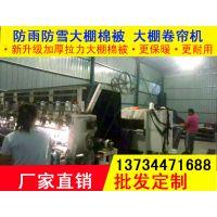 卷帘机 山东聊城大棚卷帘机生产厂家