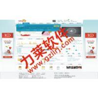 直销网站源码,分盘制,双轨制多层会员管理系统