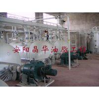安阳晶华 亚麻籽油 亚临界 低温萃取设备