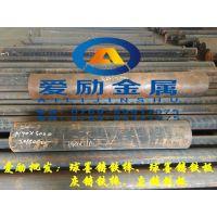 QT450-10球铁圆棒-高耐磨球铁棒-球墨铸铁用途