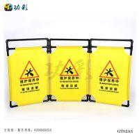 天津便携式围栏|便携式围栏|功彩安防科技