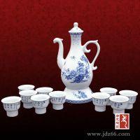 陶瓷酒具定制批发 唐龙陶瓷