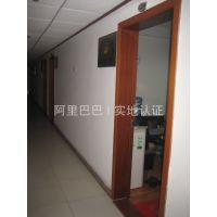 广州市宸铧贸易有限公司
