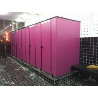 桐乡市订做 卫生间厂家 不锈钢公共卫生间厕所屏风隔断隔墙小便器隔