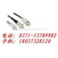 供应厂家直销MPM388压力传感器