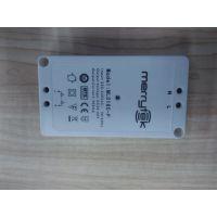 深圳微波智能雷达感应调光一体化LED平板灯安装驱动电源MLC08C-P