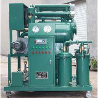 玺能滤油机移动式液力转动油加热真空滤油机