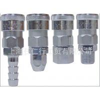 长期供应 铝制c式快速接头 电缆线外螺纹快速接头