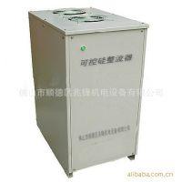 供应可控硅电镀电源|可控硅整流器