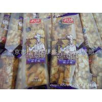 名沙 蛋玛仔 沙琪玛 酥脆好味道 独立包装称重 一箱7斤