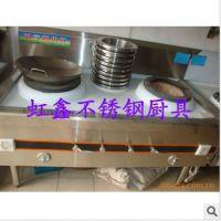 油汽两用灶台/商用灶台/餐馆灶台 商用厨房厨具设备 餐馆设备