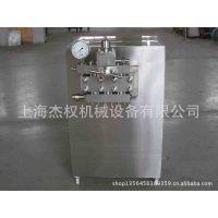 生产销售 均质机  高压均质泵
