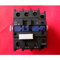 施耐德交流接触器LC1-D3210 220V 380V 标准型