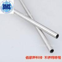 低价处理不锈钢吸管 金属直吸管 6*0.5*215不锈钢吸管