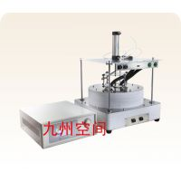 供应DZDRP常温平板法导热仪-九州空间生产