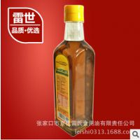 雷世纯胡麻油1L批发代理厂家直销亚麻籽油食用油贴牌OEM代加工