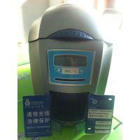 盈博达供应全ING171自动电缆标牌打印机