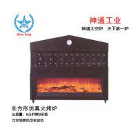 供应神通长方形碳烤炉 烤鱼炉设备 烤炉生产厂家 碳钢6个烤格 烤炉价格