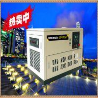 15kw静音式汽油发电机报价