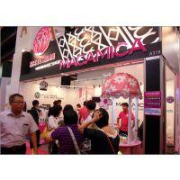 2016中国(上海)餐饮业连锁加盟展览会