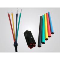 质量好的电缆终端浙江供应 城口电缆终端