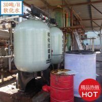 锅炉软水设备,全自动软水设备【绿洲精工打造,品质保证】