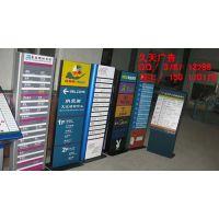 导向标识、不锈钢标牌制作、东莞广告标识