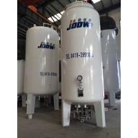 供应辽宁金鼎5立方至150立方液化气储罐 液化石油气储罐