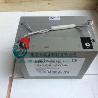 霍克HAWKER蓄电池12HX35一级代理