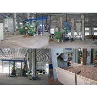 东莞嘉盈厂家生产环保颗粒燃料十余年配送深圳、佛山木粒燃料含税价格