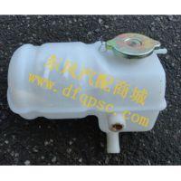 源头直供东风猛士EQ2050膨胀水箱总成_1311C21-001